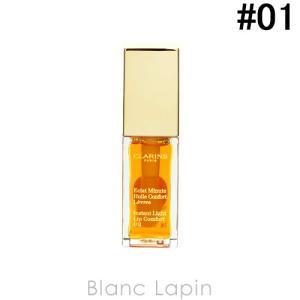 クラランス CLARINS コンフォートリップオイル #01 ハニー 7ml [432516]【メール便可】【ウィークリーPICKUP】 blanc-lapin