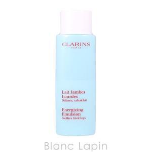 [ ブランド ] クラランス CLARINS  [ 用途/タイプ ] ボディケア  [ ライン ] ...