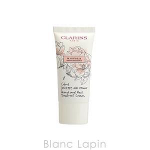 クラランス CLARINS ハンド/ネイルトリートメントクリーム マグノリア 30ml [19892...