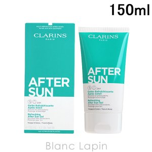 クラランス CLARINS リフレッシングアフターサンジェル 150ml [305197]【hawks202110】 blanc-lapin
