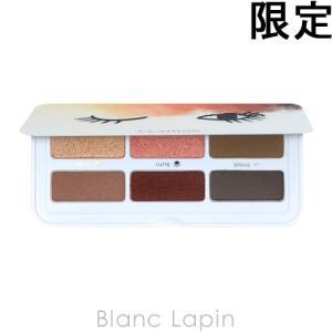 クラランス CLARINS レディインアフラッシュアイパレット 7.6g [270020]【メール便可】|blanc-lapin