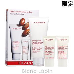クラランス CLARINS パーフェクトハイドレーションセット [377798]【ブランラパンの初売り】 blanc-lapin
