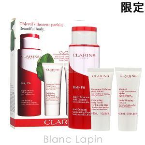 クラランス CLARINS ボディフィットキット [377811] blanc-lapin