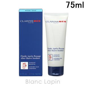 クラランス CLARINS アフターシェイヴスーザー 75ml [034100]|blanc-lapin