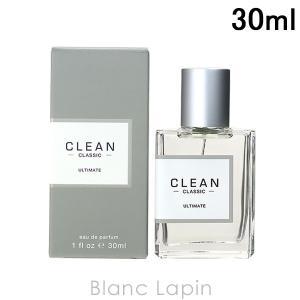クリーン CLEAN クリーンアルティメイト EDP 30ml [000900]|blanc-lapin