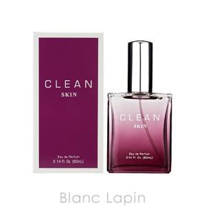 クリーン CLEAN スキン EDP 60ml [001322] blanc-lapin