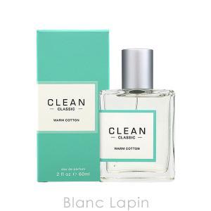 クリーン CLEAN クリーンウォームコットン EDP 60ml [000689]|blanc-lapin