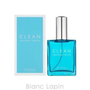 【アウトレット/展示品】クリーン CLEAN クリーンシャワーフレッシュ EDP 60ml [000603]【アウトレットキャンペーン】|blanc-lapin