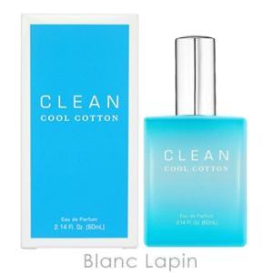 クリーン CLEAN クールコットン EDP 60ml [005689]|blanc-lapin