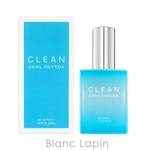 クリーン CLEAN クールコットン EDP 30ml [005702]|blanc-lapin