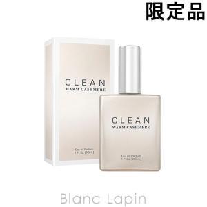 クリーン CLEAN ウォームカシミア EDP 30ml [009656]|blanc-lapin