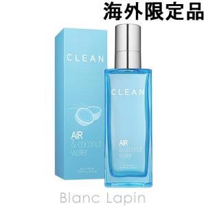 クリーン CLEAN エア&ココナッツウォーター オーフレッシュ 175ml [008987]|blanc-lapin