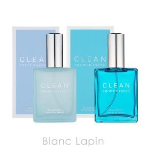 クリーン CLEAN フレッシュランドリー&シャワーフレッシュセット 60mlx2 [048208]|blanc-lapin