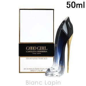 キャロライナヘレラ C.HERRERA グッドガールレジェール EDP 50ml [907580]|blanc-lapin