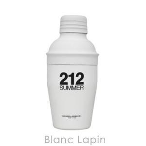 【ノベルティ】 キャロライナヘレラ CAROLINA HERRERA 212サマーシェイカー [772157] blanc-lapin