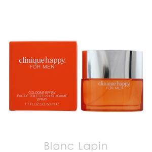 クリニーク CLINIQUE ハッピーフォーメン 50ml EDC [080303]|blanc-lapin