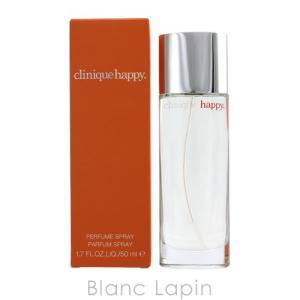 クリニーク CLINIQUE ハッピー 50ml EDP [052959]|blanc-lapin