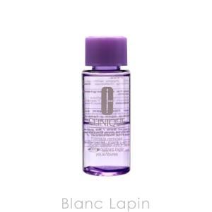 【ミニサイズ】 クリニーク CLINIQUE テイクザデイオフ 50ml [068114]|blanc-lapin