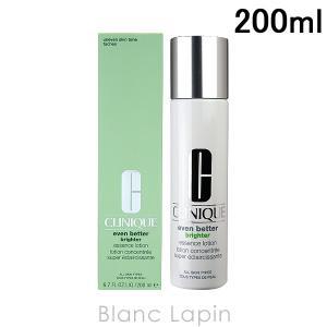 [ ブランド ] クリニーク CLINIQUE  [ 用途/タイプ ] 化粧水  [ 容量 ] 20...