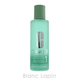 クリニーク CLINIQUE クラリファイングローション1 / 400ml [290535]|blanc-lapin