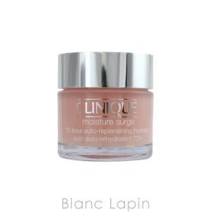 クリニーク CLINIQUE モイスチャーサージ72ハイドレーター 75ml [898151]【ウィークリーセール】|blanc-lapin
