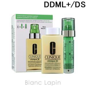 クリニーク CLINIQUE クリニークiD DDML+/DS #グリーン 115ml/10ml [983420]|blanc-lapin