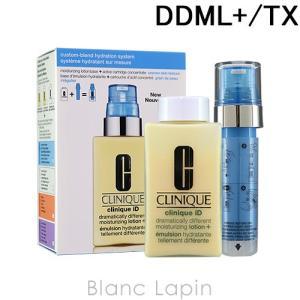 クリニーク CLINIQUE クリニークiD DDML+/TX #ブルー 115ml/10ml [983437]|blanc-lapin