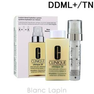 クリニーク CLINIQUE クリニークiD DDML+/TN #ホワイト 115ml/10ml [983444]【スポットSALE】|blanc-lapin
