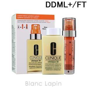 クリニーク CLINIQUE クリニークiD DDML+/FT #オレンジ 115ml/10ml [984748]|blanc-lapin
