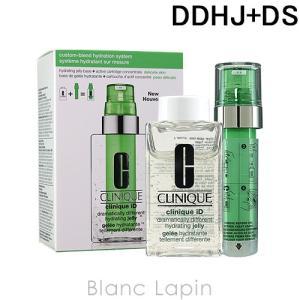 クリニーク CLINIQUE クリニークiD DDHJ+DS #グリーン 115ml/10ml [984960]|blanc-lapin