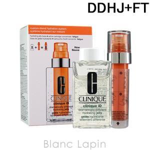 クリニーク CLINIQUE クリニークiD DDHJ+FT #オレンジ 115ml/10ml [985004]|blanc-lapin