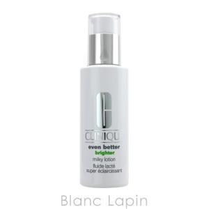 クリニーク CLINIQUE イーブンベターブライターミルキーローション 100ml [842734]|blanc-lapin