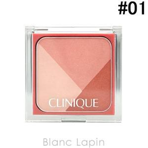クリニーク CLINIQUE スカルプショナリー チーク コントゥーリングパレット  01 9g 化粧品 コスメ SCULPTIONARY CHEEK CONTOURING PALETTE