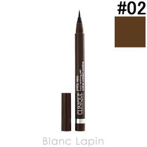 クリニーク CLINIQUE プリティイージーリキッドアイライニングペン #02 ブラウン 0.67g [754099]【メール便可】|blanc-lapin