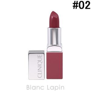 クリニーク CLINIQUE クリニークポップマット #02 アイコン ポップ 3.9g [832971]【メール便可】|blanc-lapin