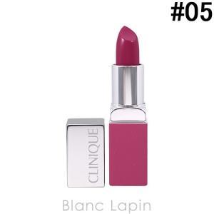 クリニーク CLINIQUE クリニークポップマット #05 グラフィティ ポップ 3.9g [833008]【メール便可】【クリアランスセール】 blanc-lapin