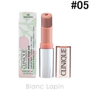 クリニーク CLINIQUE モイスチャーサージポップトリプルリップバーム #05 ブラック ハニー 3.8g [016411]【メール便可】|blanc-lapin