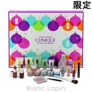 クリニーク CLINIQUE アドベントカレンダー2018 [950576]|blanc-lapin