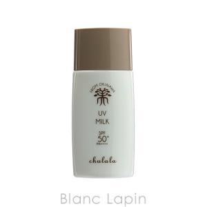 ちゅらら chulala UVミルク 50ml [107631]|blanc-lapin