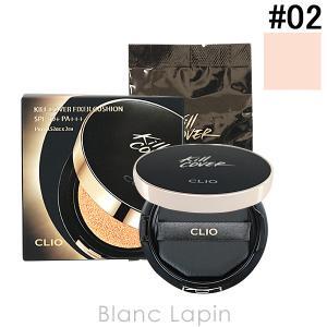 クリオ CLIO キルカバーフィクサークッション #02 ランジェリー 15gx2 [974964]【hawks202110】|blanc-lapin
