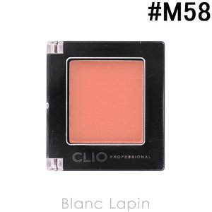 クリオ CLIO プロシングルシャドウ #M58 ロージー 1.5g [552302]【メール便可】|blanc-lapin
