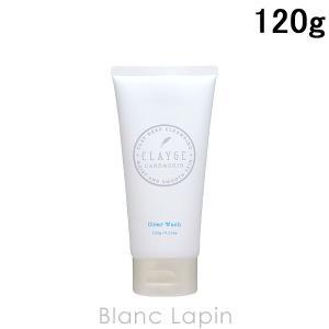 クレージュ CLAYGE クリアウォッシュ 120g [061371]【hawks202110】|blanc-lapin
