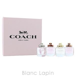 コーチ COACH ミニチュアコレクション 4.5mlx4 [101608] blanc-lapin