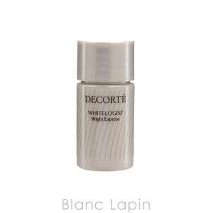 【ミニサイズ】 コーセー/コスメデコルテ KOSE/COSME DECORTE ホワイトロジストブライトエクスプレス 10ml [066257]【メール便可】|blanc-lapin
