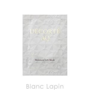 【ミニサイズ】 コーセー/コスメデコルテ KOSE/COSME DECORTE AQモイスチュアリフトマスク 6g [053639]【メール便可】 blanc-lapin