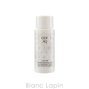 【ミニサイズ】 コーセー/コスメデコルテ KOSE/COSME DECORTE AQローションER 30ml [057552]【メール便可】|blanc-lapin