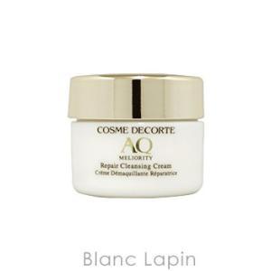 【ミニサイズ】コーセー/コスメデコルテ KOSE/COSME DECORTE AQミリオリティリペアクレンジングクリーム 10.5ml [001739]|blanc-lapin