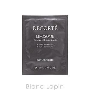 コーセー/コスメデコルテ KOSE/COSME DECORTE リポソームトリートメントリキッドリポソームマスク 10ml [050669]【メール便可】|blanc-lapin