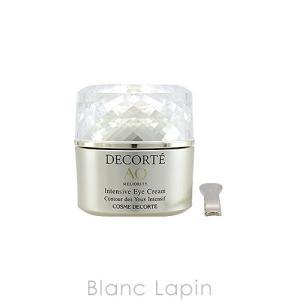 【箱なし】コーセー/コスメデコルテ KOSE/COSME DECORTE AQミリオリティインテンシブアイクリーム 20g [364545]|blanc-lapin