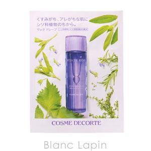 コーセー/コスメデコルテ KOSE/COSME DECORTE ヴィタドレーブマスク 10ml [360523]【メール便可】 blanc-lapin